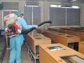 Dịch vụ phun thuốc muỗi trường học